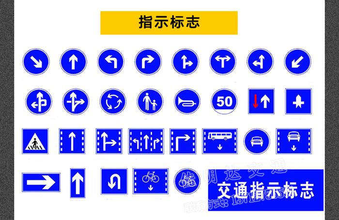 指路标志交通标牌 佳达交通设备是你不二的选择