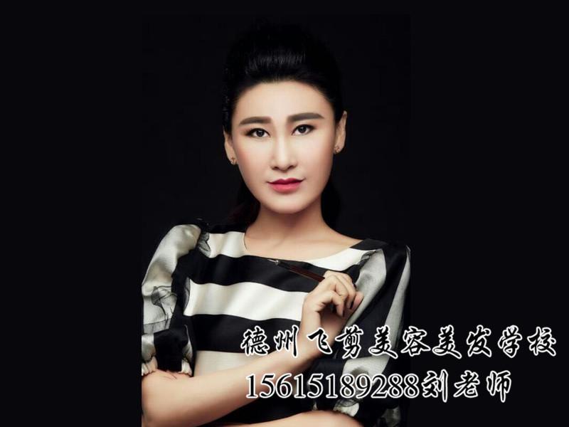 哈尔滨纹绣|山东值得信赖的造型化妆培训
