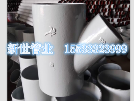 优质铸铁排水管件大量生产厂家