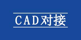 重庆拆单软件,重庆专业的重庆榕业软件有限公司