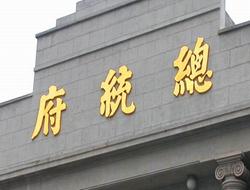 不锈钢字制作,苏州莱悦标识科技提供优质贴金字,产品有保障