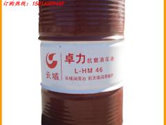 供应广东口碑好的长城卓力抗磨液压油,厂家批发长城卓力HM68抗磨液压油供应