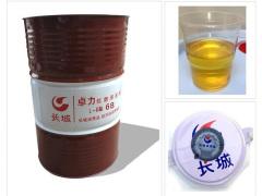 好的长城卓力抗磨液压油是由东莞红河润滑油提供的  _厂家批发长城卓力HM68抗磨液压油代理
