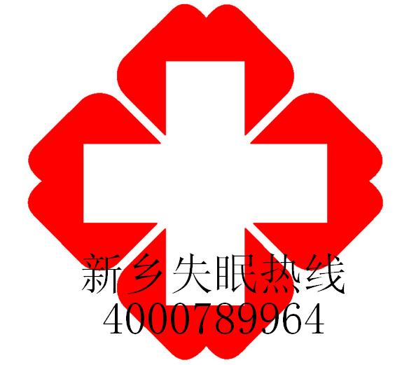 濮阳市中医治疗焦虑症恐惧症抑郁症强迫症老年痴呆效果好偏方方法