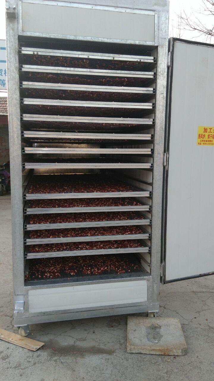 烘干山楂圈批发-山东专业的山楂烘干设备供应