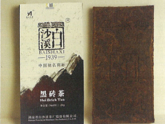 海南黑茶的价格 哪儿有批发物超所值的海南黑茶