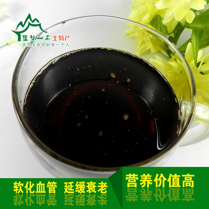 三品电子商务-知名的农家菜籽油厂家_修水农家菜籽油特色