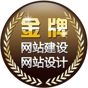 义乌淘宝网店店铺装修公司4000-262-263