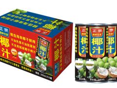 海南椰子汁多少钱一箱,价位合理的海南椰子汁供应,就在威明食品