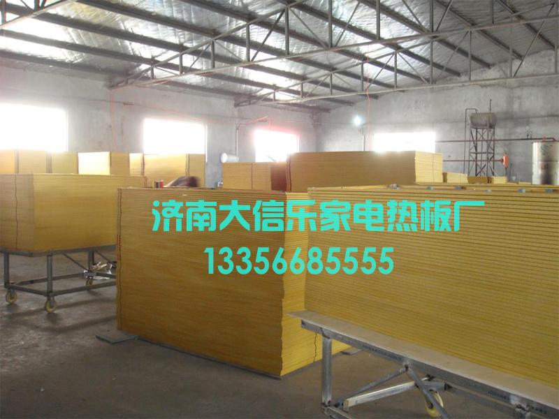 大信乐家电热板厂提供专业的电热板|电热板销售