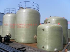 【三阳,热力来袭】玻璃钢化工储罐厂家_玻璃钢化工储罐价格