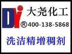 江苏大尧化工专营日化级纤维素,洗洁精增稠剂厂家
