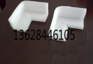 重庆专业的珍珠棉护角推荐:珍珠棉护角厂家