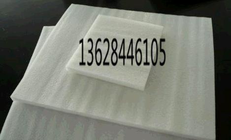 重庆价格适中的珍珠棉裁片供应|珍珠棉裁片价格