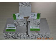 平凉新型墙体材料:优质轻质节能复合墙板批发价格