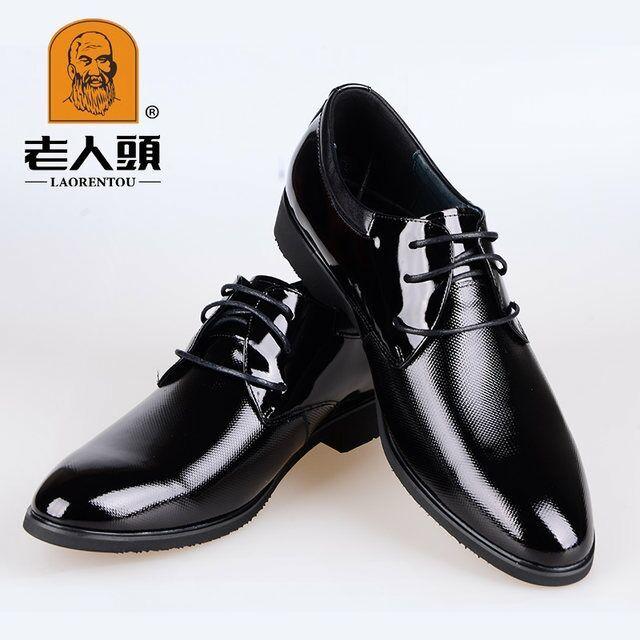 老人头商务皮鞋批发代理加盟招商真皮品牌鞋值得信赖