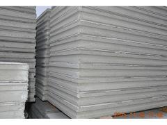 【厂家直销】兰州品质好的轻质节能复合墙板_平凉新型墙体材料