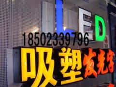 重庆专业安装发光字哪家好,重庆led发光字报价,强烈推荐重庆倪杰光电科技有限公司