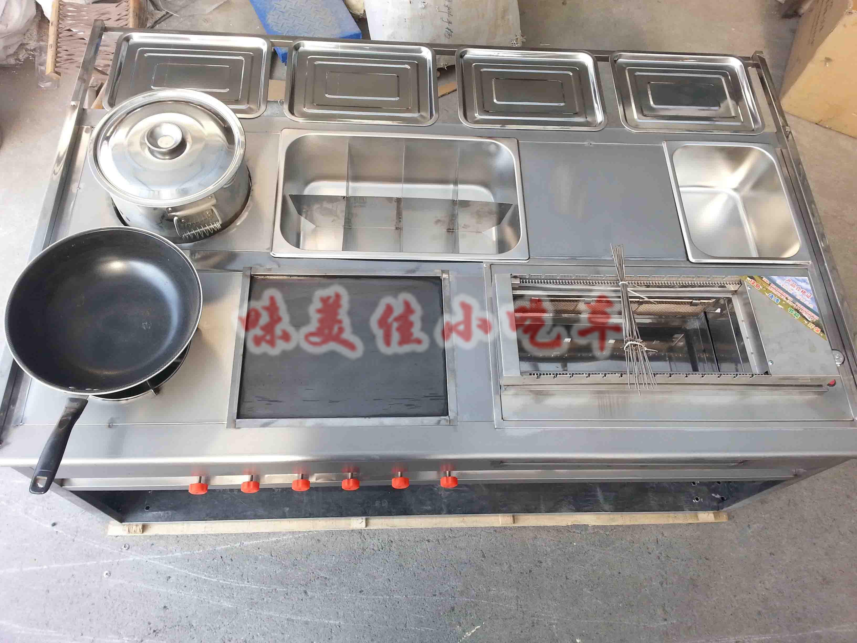 淮北|陕西关东煮小吃车定做@关东煮小吃车定做三轮车专用小吃车