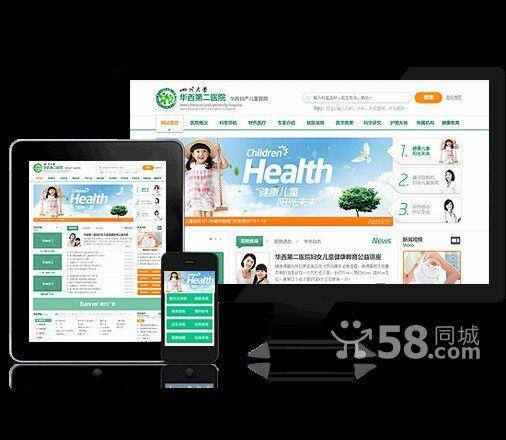 溫嶺域名注冊申請公司4000-262-263