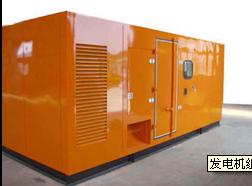 想找信誉好的发电机租赁,就来博望伟业 代理发电机组