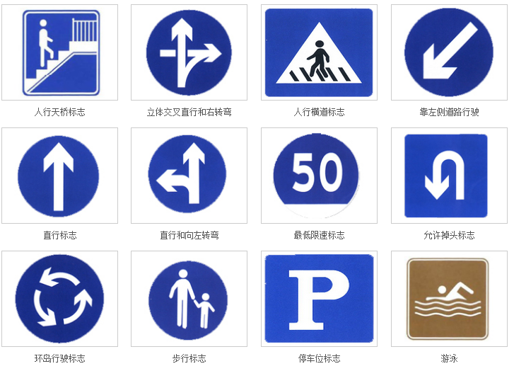 郑州专业的指示标志 山东旅游指示牌