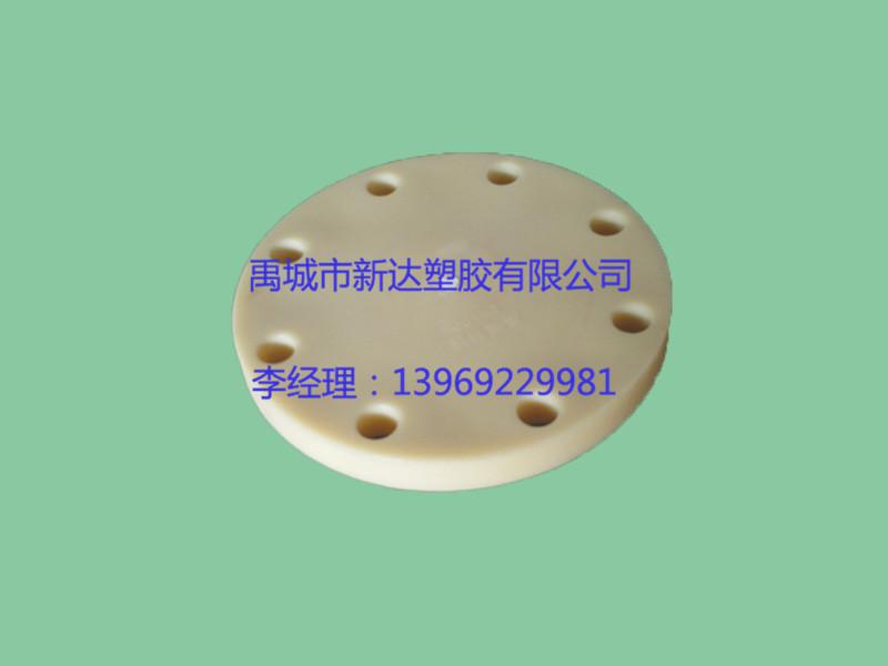 新达塑胶供应ABS盲板——贵州ABS活接