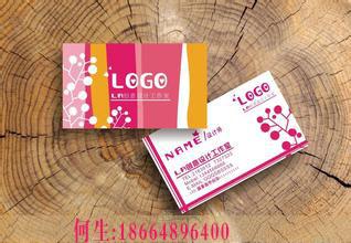 印刷名片品質有保證價格便宜一站式服務,就找東莞松山湖印刷廠