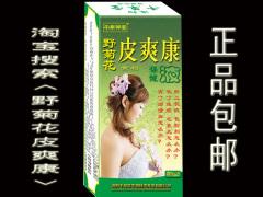 中医祛痘方治疗青少年青春痘42例临床效果观察