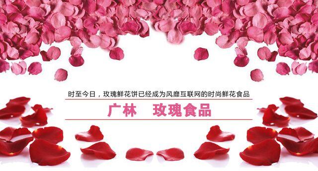 广林玫瑰创业招商-2016极具潜力创业项目玫瑰果油创业致富