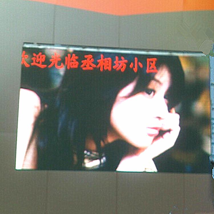 厂家直销室外p10全彩显示屏LED广告屏 单元板及配件