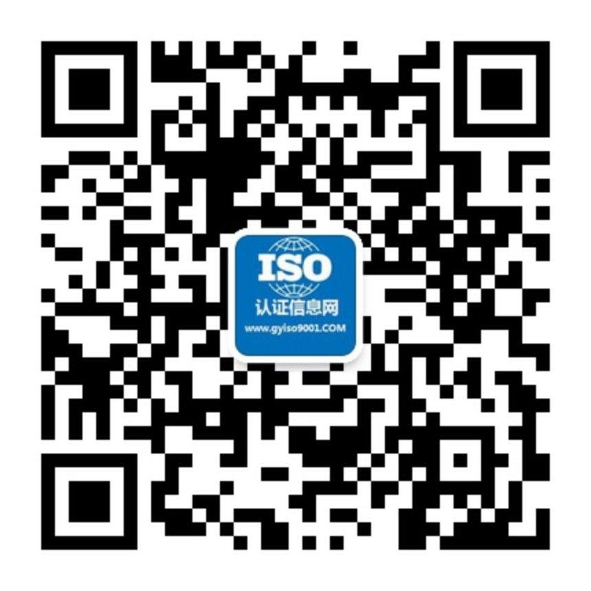 云南、昆明ISO9001认证、ISO14001认证好处