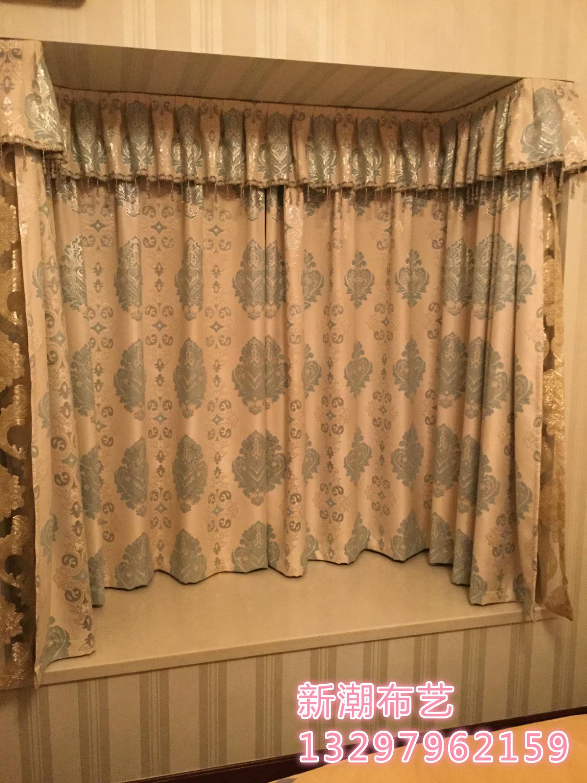 答:步骤/方法(一)窗帘尺寸测量方面.