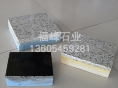 【福峰石业】莱州保温一体板 莱州黄金麻石材 莱州晶白玉石材