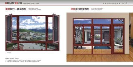 武汉封阳台专业供应商,价格合理的封阳台