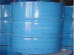 供应日本DIC耐高低温增塑剂W-797-ZH-东莞常晖塑胶