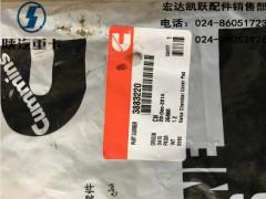 西安康明斯油底壳垫3883220X,陕汽康明斯发动机配件