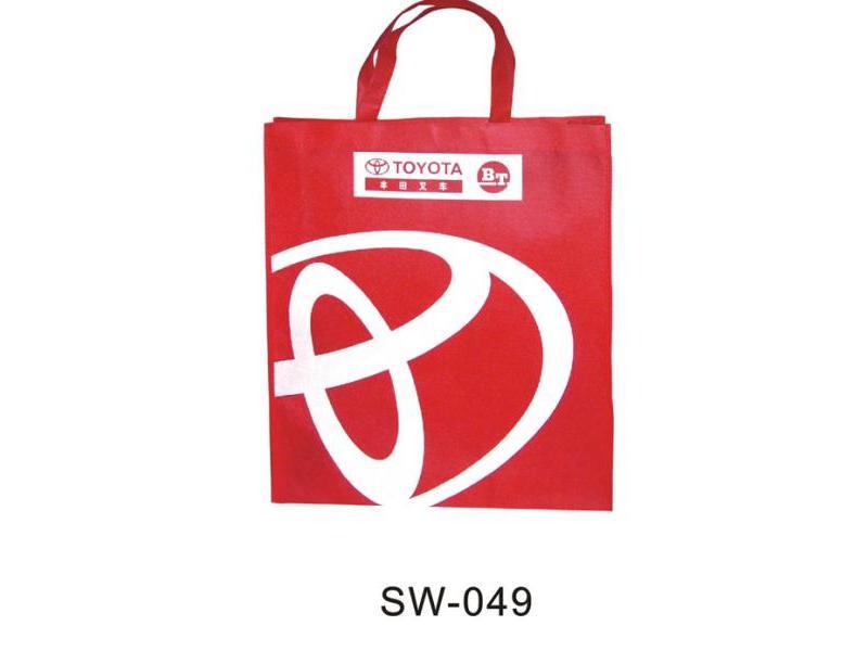 无纺布手提袋_华昊无纺布包袋为您提供销量好的-无纺布手提袋