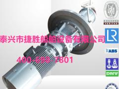 优惠的电动起锚绞盘I 制造优质的电动起锚绞盘