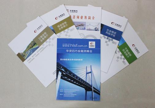 专项基金建设项目费用怎样——云南节能评估报告信息