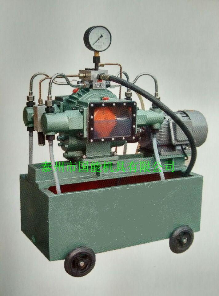 江苏试压泵专业生产商 供销试压泵