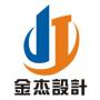 郑州金♂杰图文设计有限公司