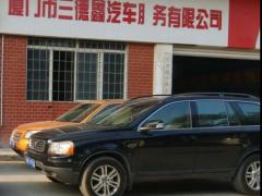 厦门路虎专业维修价位,三德鑫提供优惠的厦门汽车专业维修