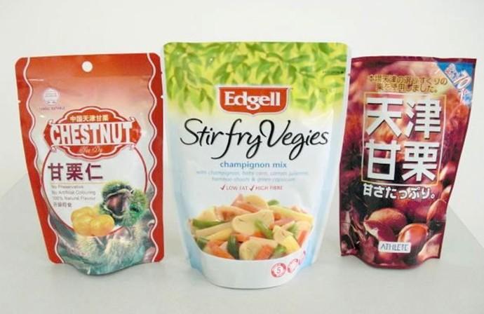 【【拉链直立袋包装】直立包装袋价格//食品包装直立袋】