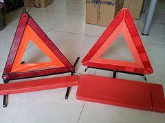 济南专业三角警示牌定做厂家优选强宇反光材料