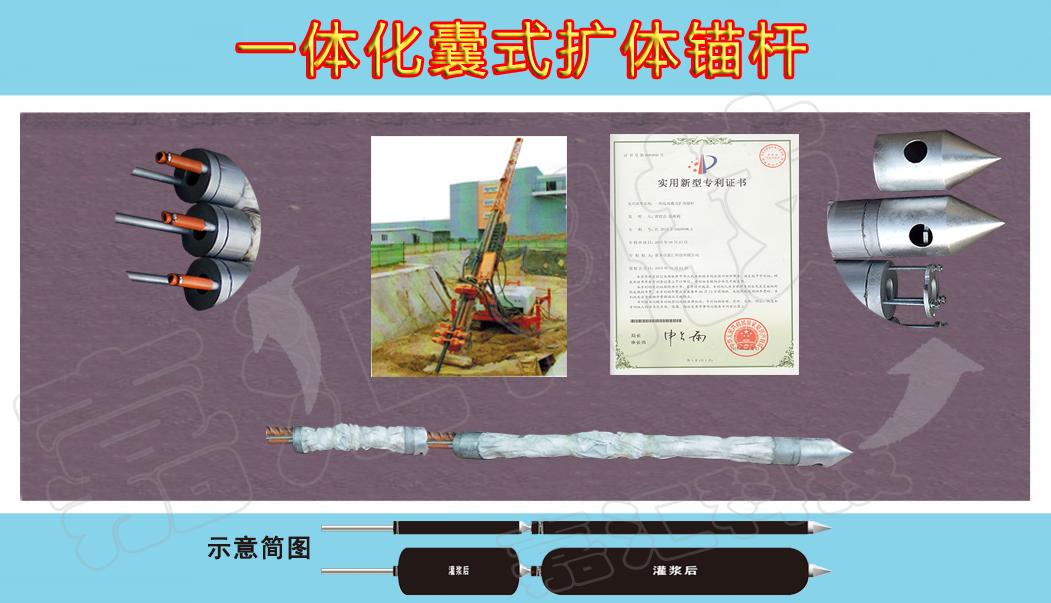 供应深坑支护的好帮手锚固钻机质量好价格合理