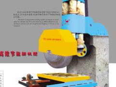 【厂家推荐】质量良好的液压锁紧柱式切石机动态_一流的晋江澳盛机械有限公司