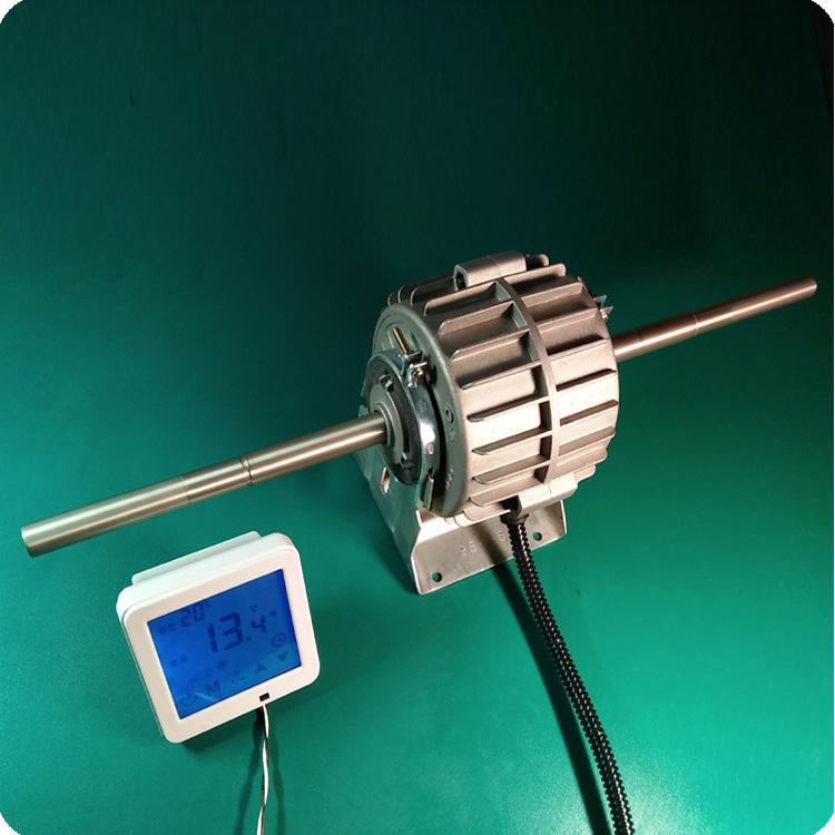 风机盘管用无级变速永磁同步电机