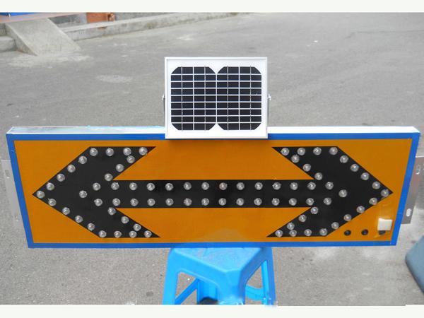 莱芜哪家生产的太阳能导向灯更好——青岛太阳能导向灯