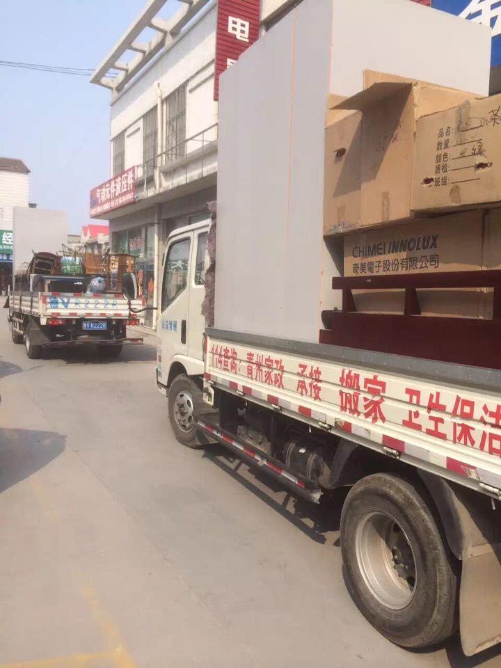【问一下】【青州搬家电话+青州搬家公司价格】-456搬家专业